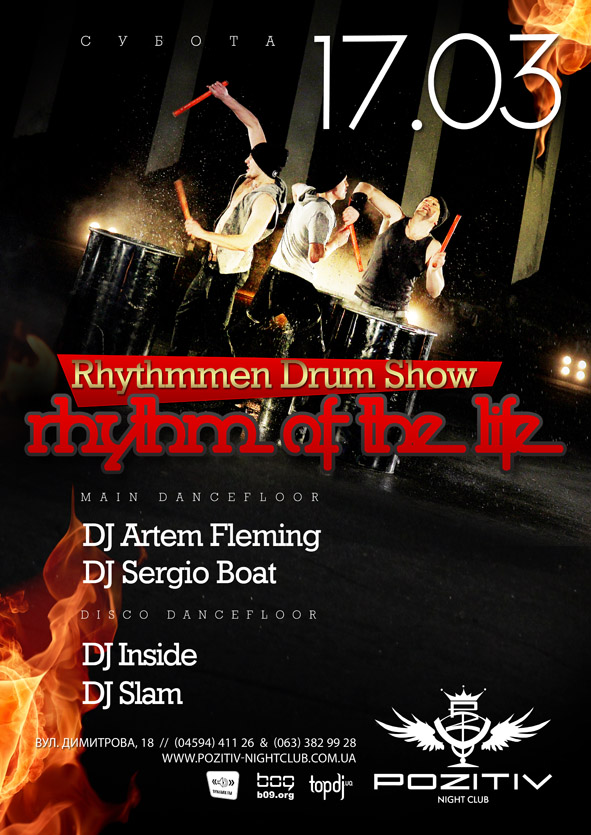 Rhythm of the Life (DRUM SHOW). Pozitiv Night Club