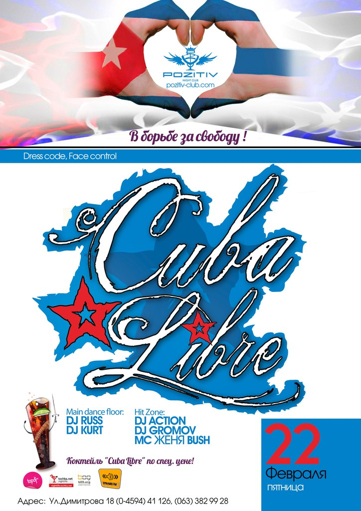 Pozitiv Night-Club Cuba Libre