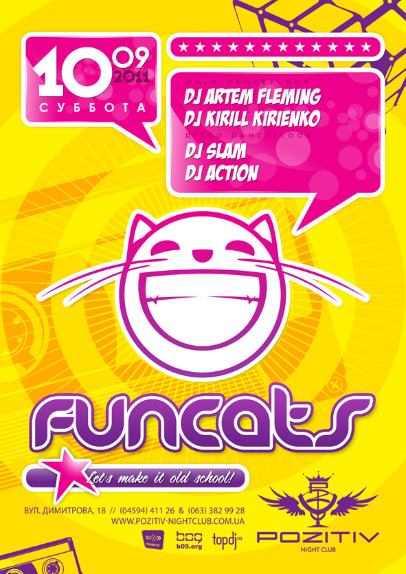 FUNCATS | Lets make it old school!Pozitiv Night Club